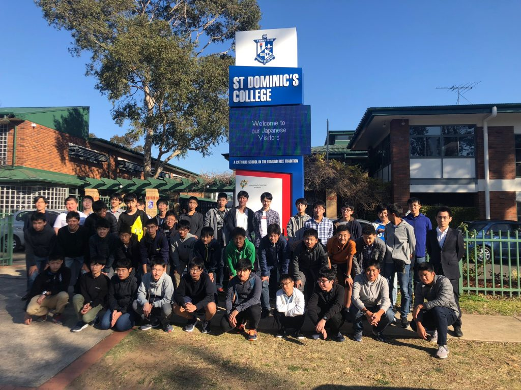 Welcome to our visiting Japanese High School Students