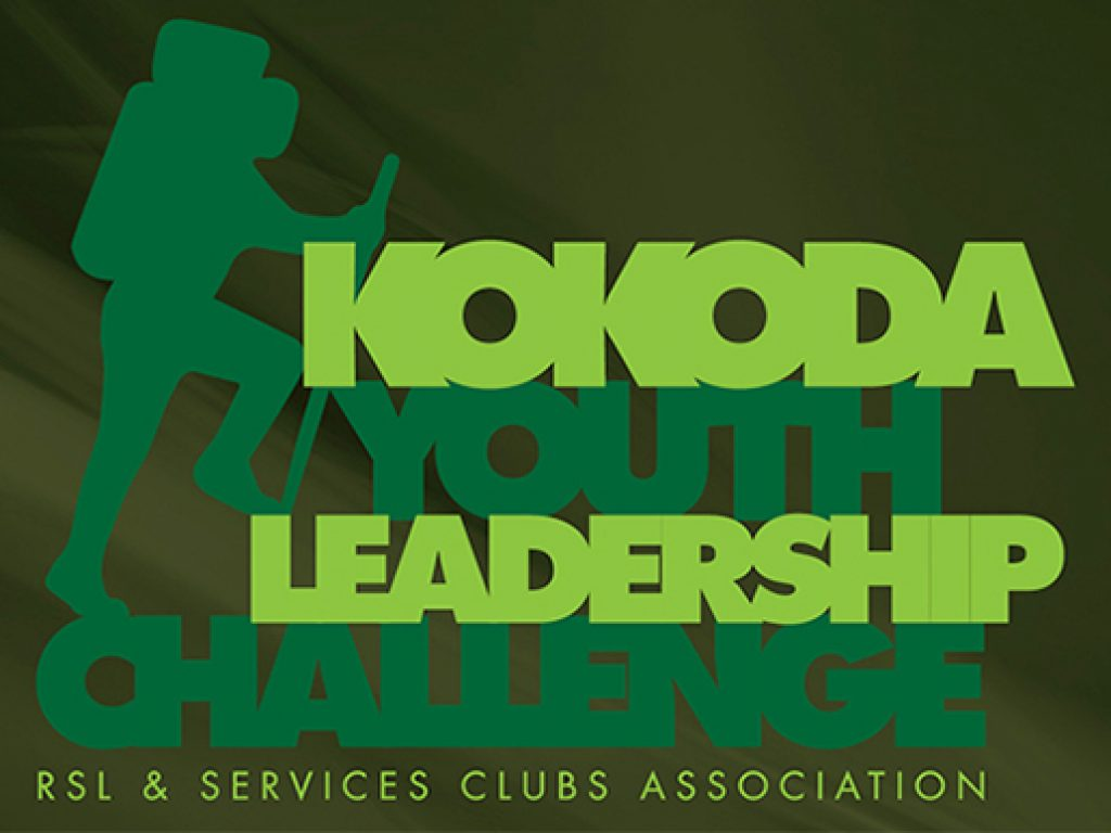 2019 Kokoda Youth Leadership Challenge